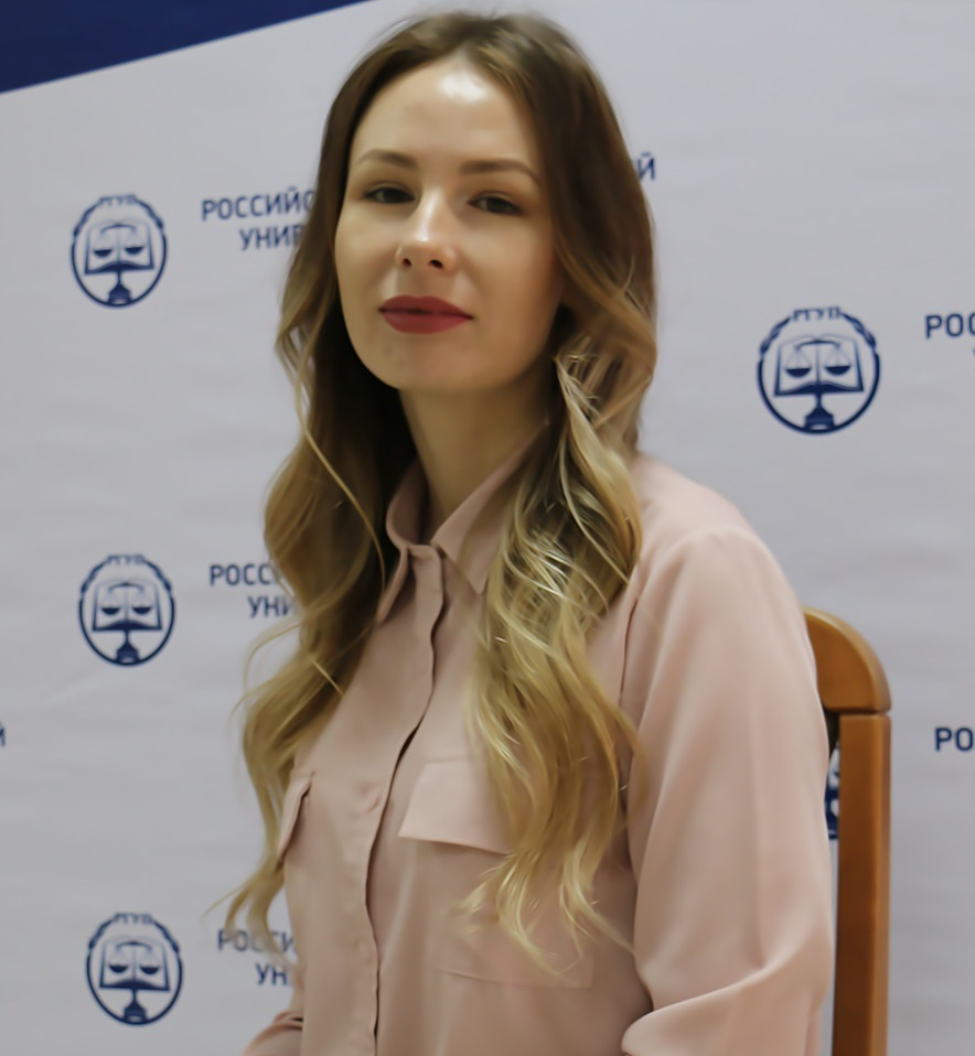 Сунгатова Элеонора Руслановна